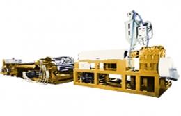 OBLIQUE-TYPE PLASTIC SHEET MAKING MACHINE