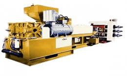(9)VERTICAL-TYPE PLASTIC SHEET MAKING MACHINE