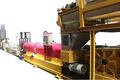 Material No-Break Extrusion-Pelletizing Machine